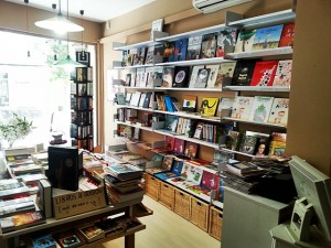 Instalacion sistema para venta de libros y papeleria especializada